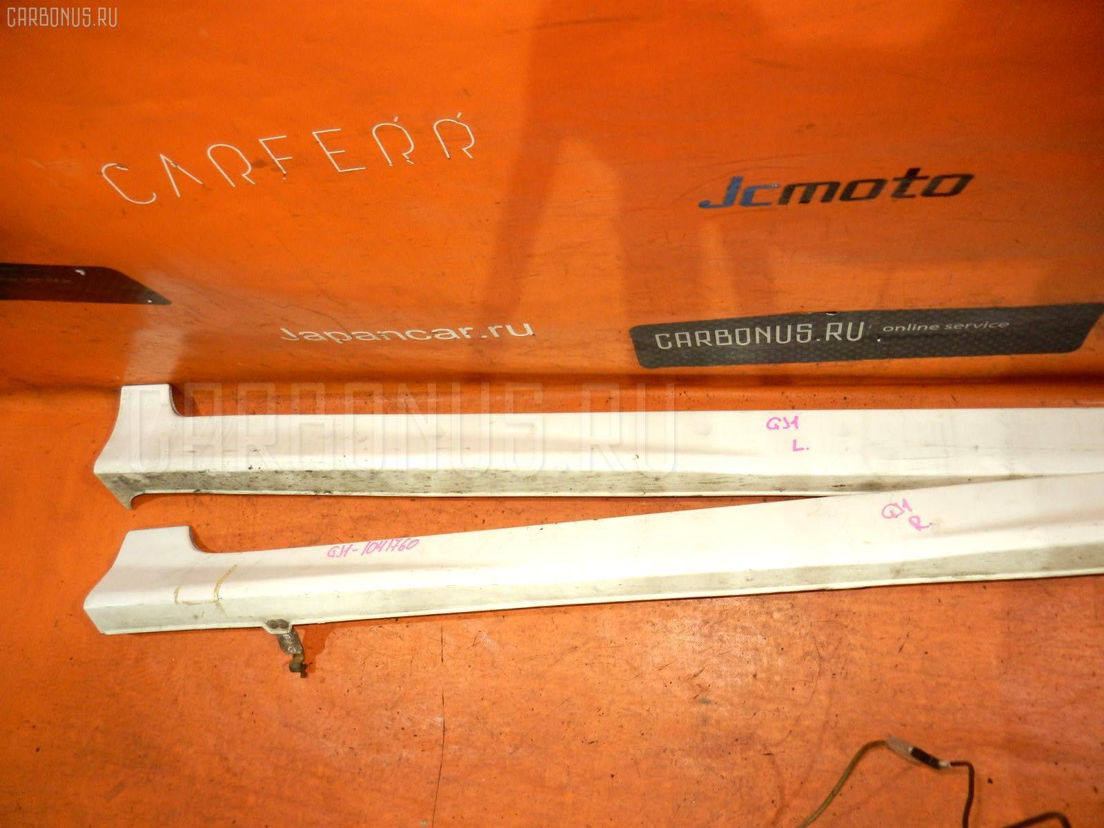 Порог кузова пластиковый ( обвес ) HONDA AIRWAVE GJ1. Фото 7