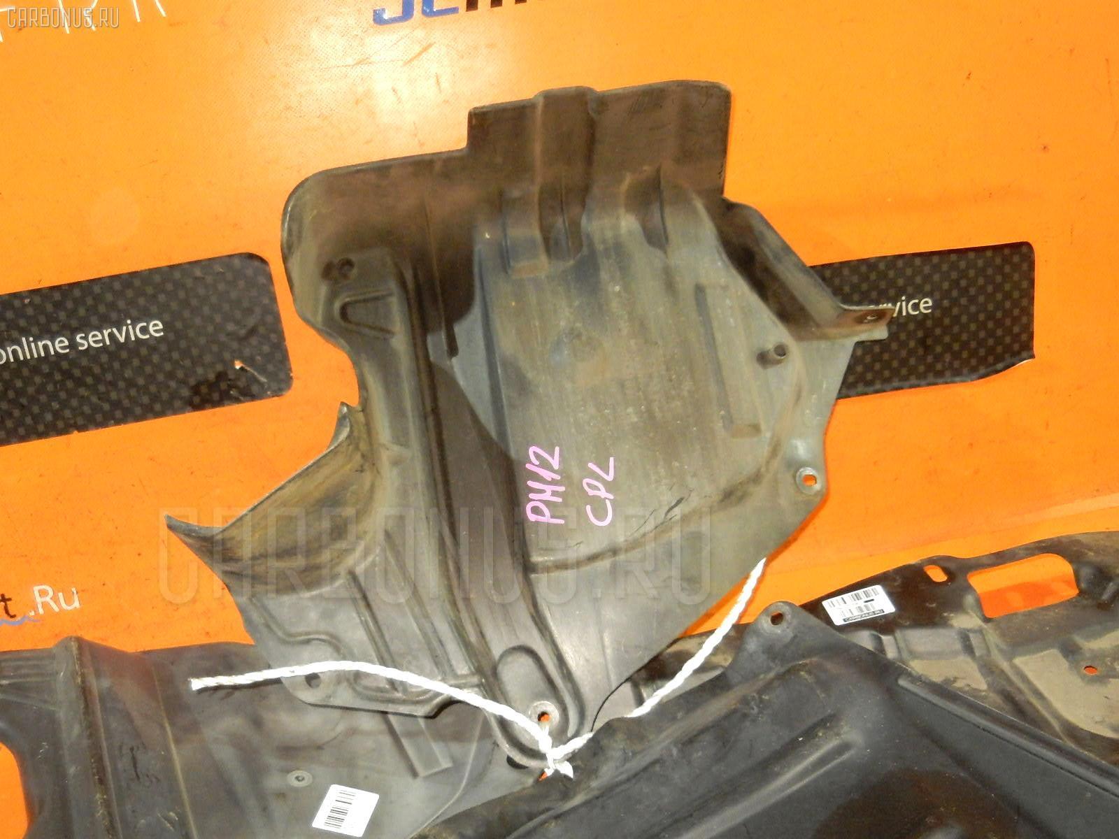 Защита двигателя NISSAN LIBERTY PM12 SR20DE Фото 3