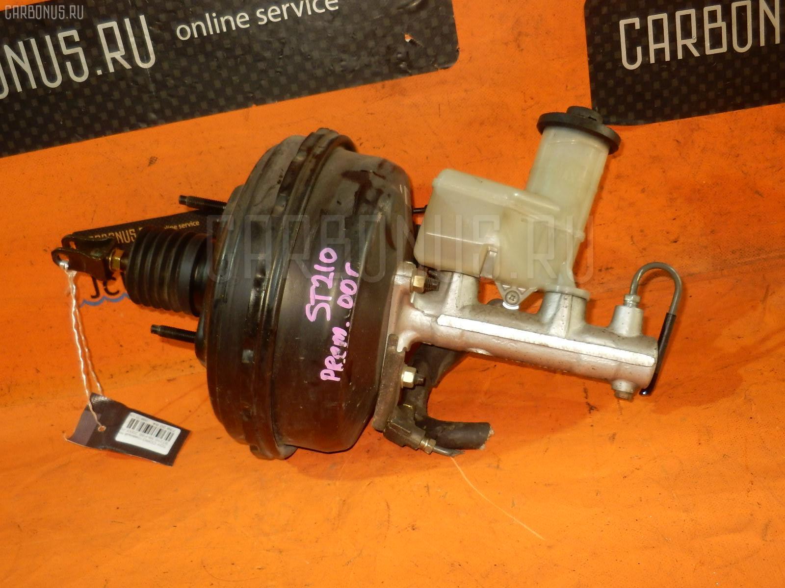 Главный тормозной цилиндр TOYOTA CORONA PREMIO ST210 3S-FSE Фото 2