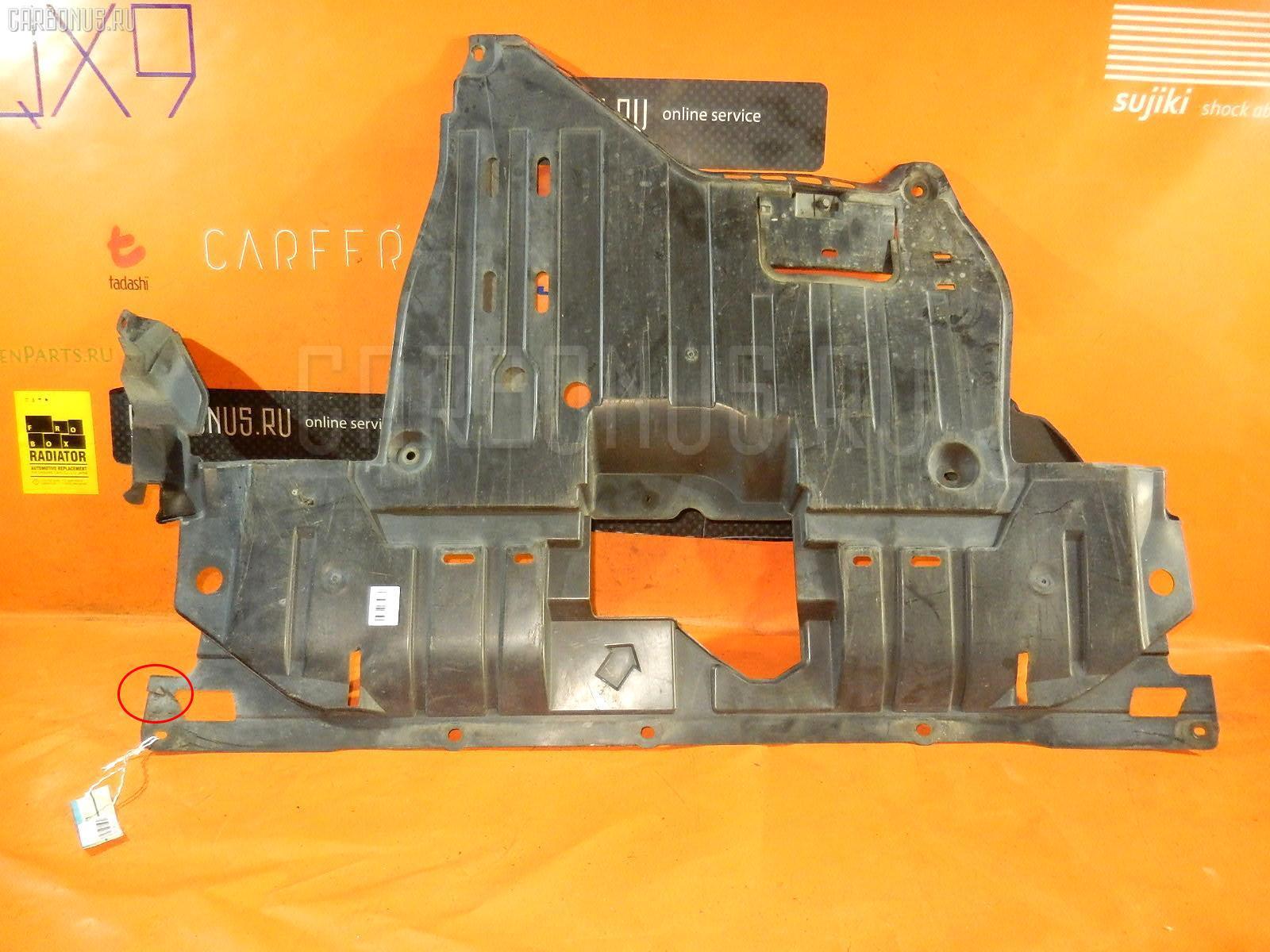 Защита двигателя HONDA ACCORD WAGON CM2 K24A. Фото 4