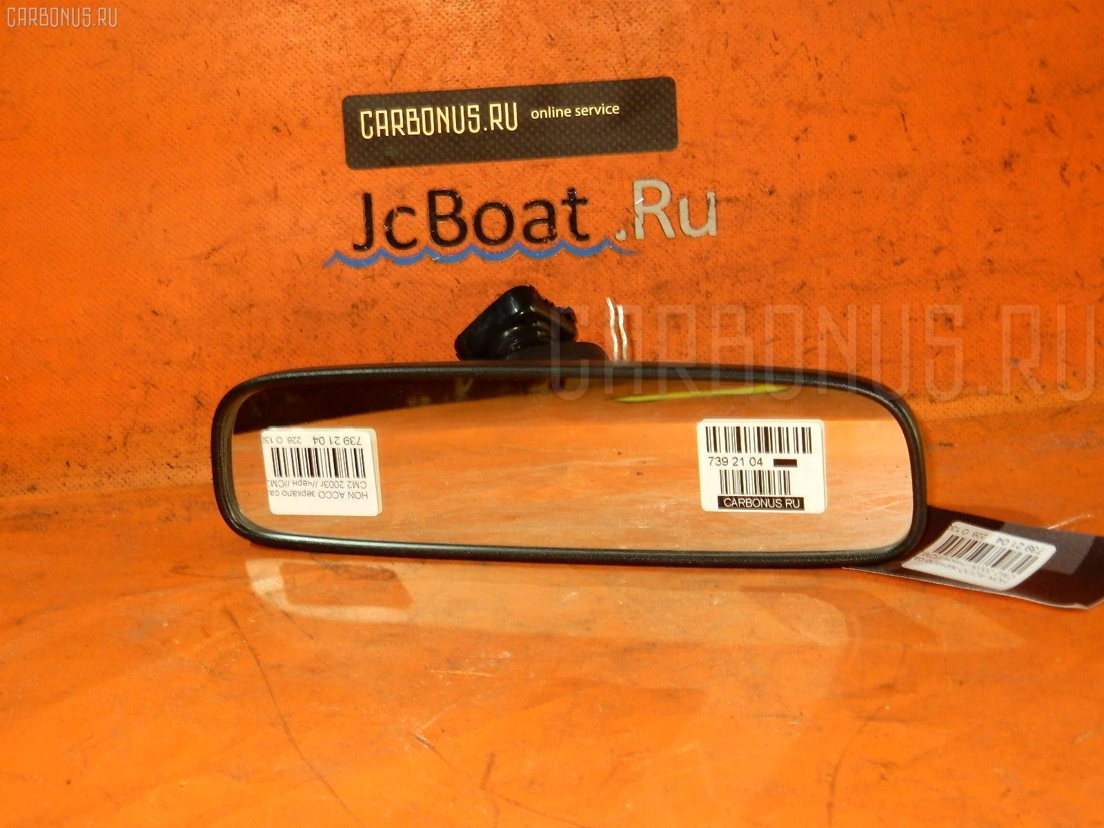 Зеркало салона на Honda Accord Wagon CM2 Фото 1