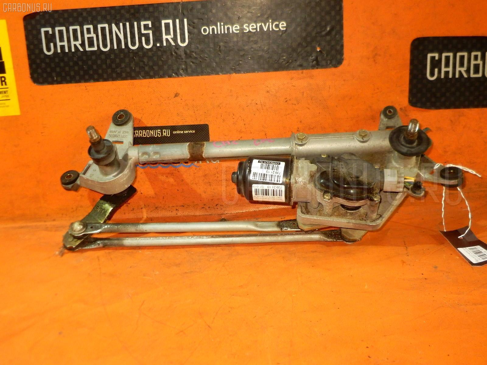 Мотор привода дворников HONDA ACCORD WAGON CM2 Фото 1