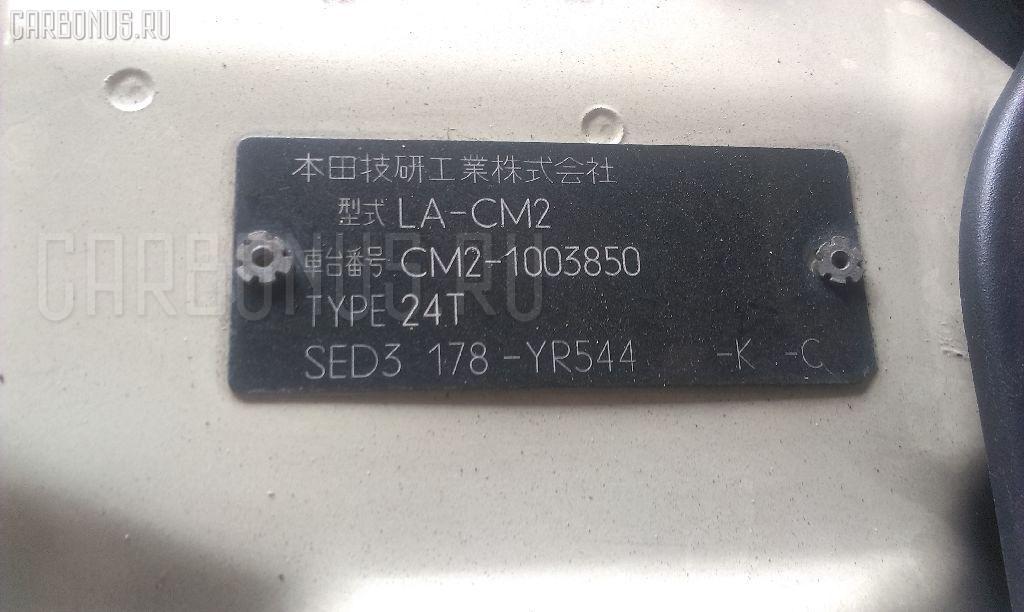 Защита замка капота HONDA ACCORD WAGON CM2 Фото 6