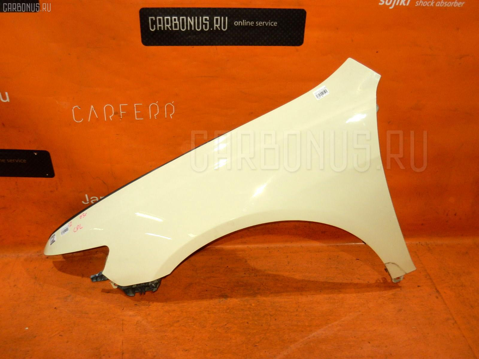 Крыло переднее Honda Accord wagon CM2 Фото 1