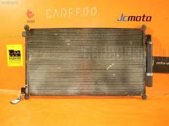 Радиатор кондиционера HONDA ACCORD WAGON CM2 K24A Фото 2