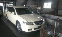 Ступица Honda Accord wagon CM2 K24A Фото 3