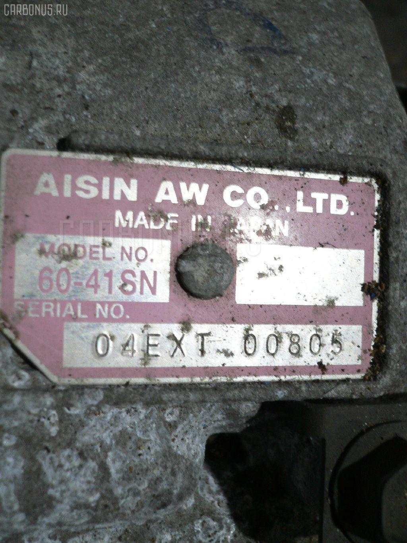 КПП автоматическая SUZUKI AERIO WAGON RD51S M18A Фото 2