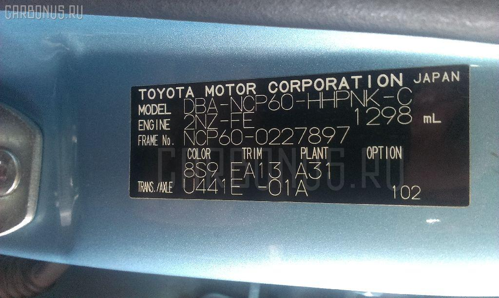 Тормозные колодки TOYOTA IST NCP60 2NZ-FE Фото 3