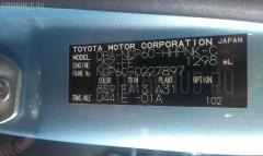 Ручка КПП TOYOTA IST NCP60 Фото 3