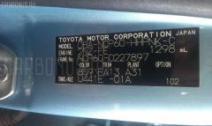 Козырек от солнца Toyota Ist NCP60 Фото 5