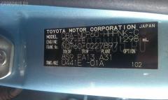 Уплотнение двери TOYOTA IST NCP60 Фото 2