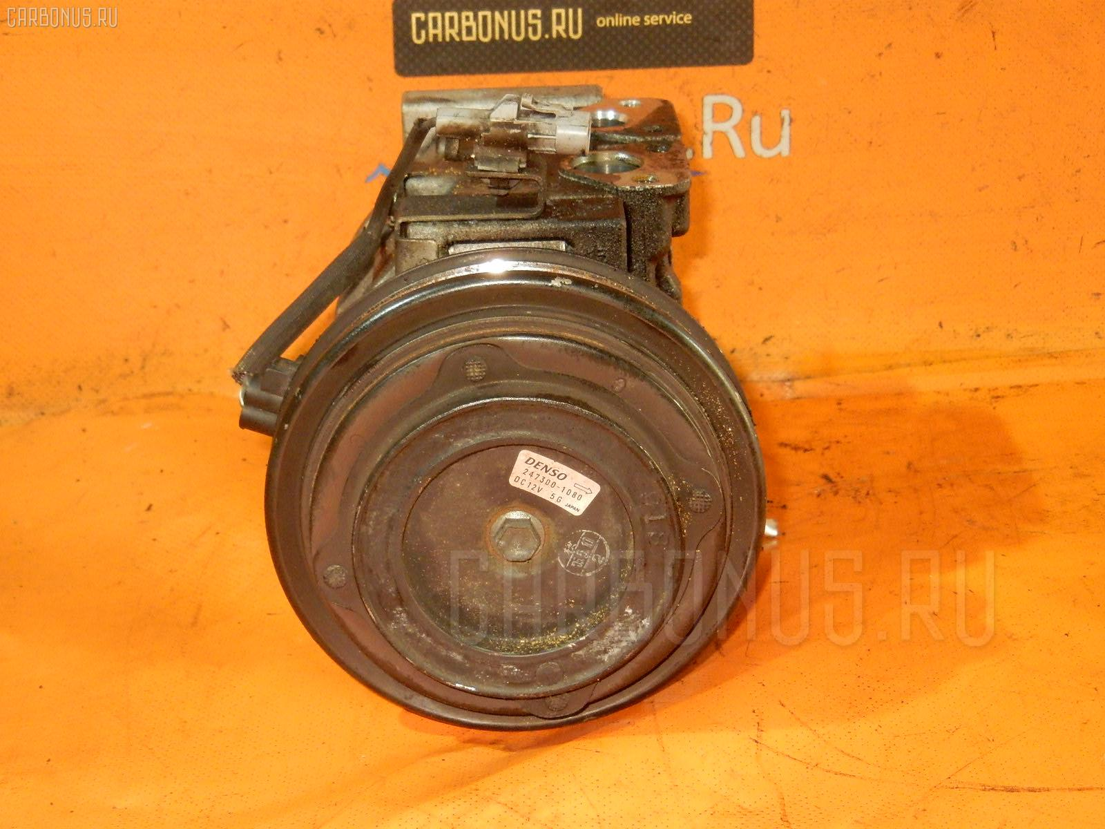 Компрессор кондиционера TOYOTA CROWN COMFORT YXS11 3Y-PE Фото 1