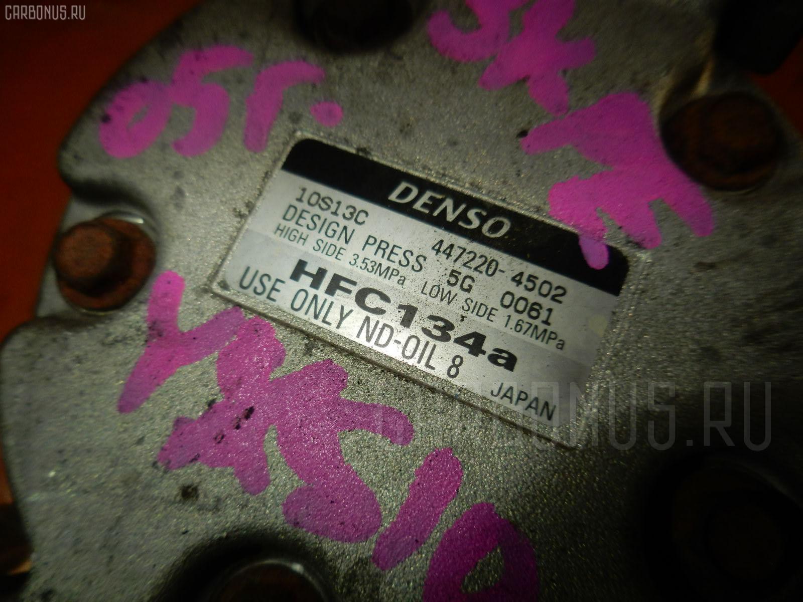 Компрессор кондиционера TOYOTA CROWN COMFORT YXS11 3Y-PE Фото 3