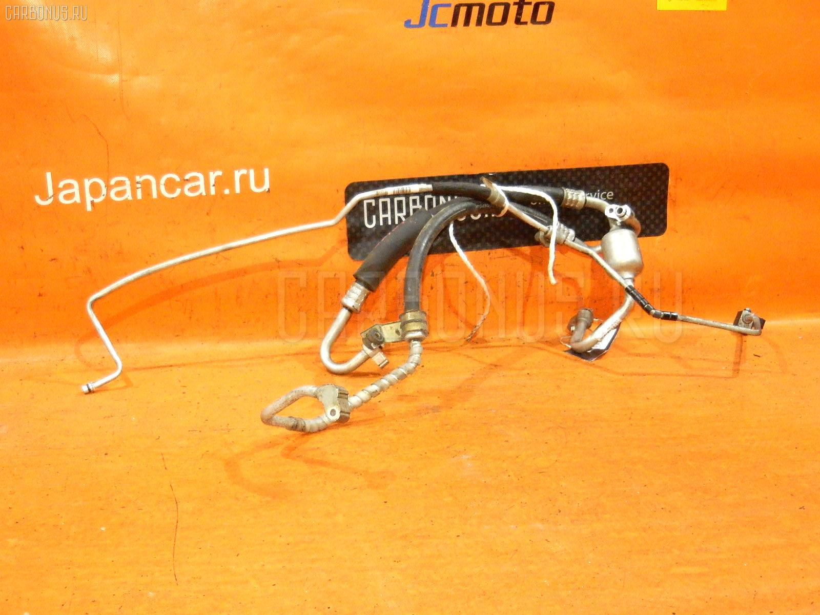 Шланг кондиционера TOYOTA CROWN JZS151 1JZ-GE Фото 1