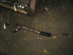 Рулевая рейка TOYOTA CROWN COMFORT YXS11 3Y-PE Фото 1