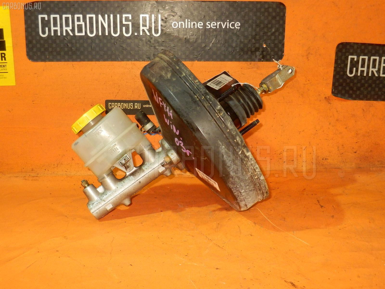 Главный тормозной цилиндр NISSAN WINGROAD WFY11 QG15DE Фото 1