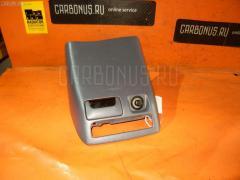Пепельница Toyota Ipsum SXM10G Фото 3