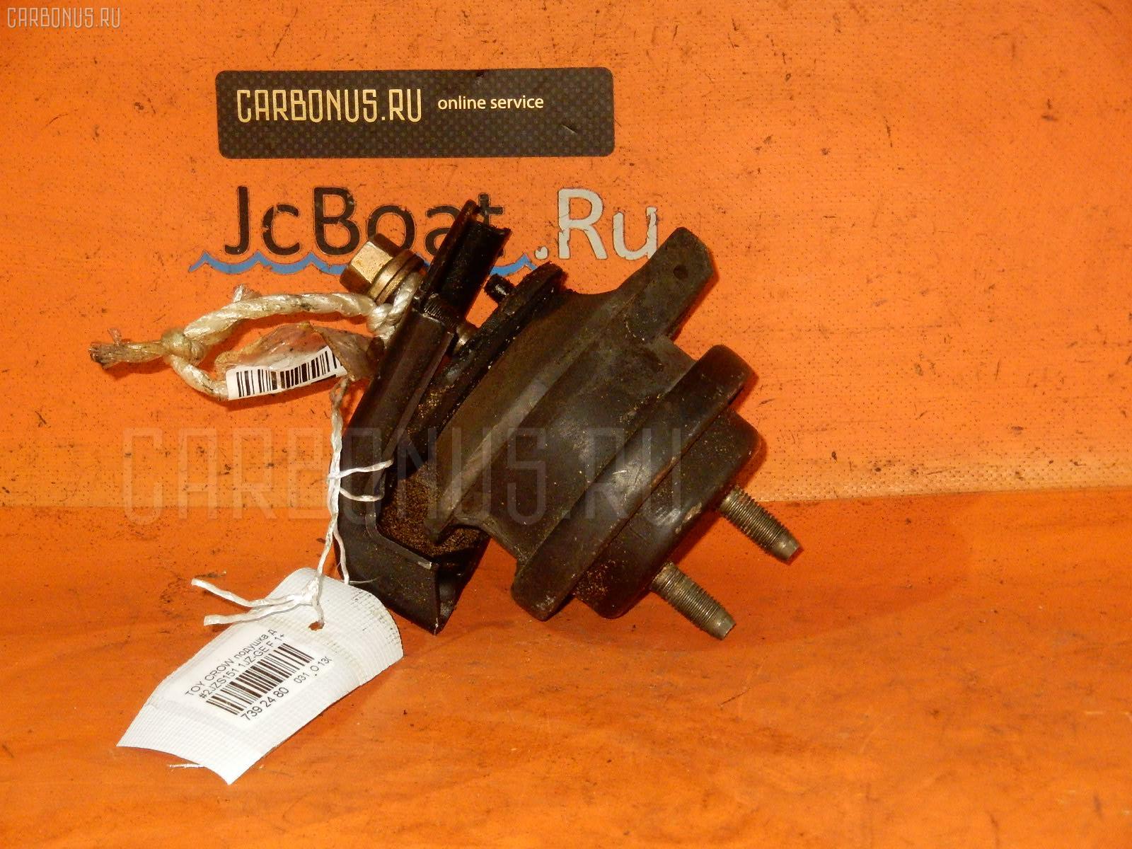 Подушка двигателя TOYOTA CROWN JZS151 1JZ-GE Фото 1