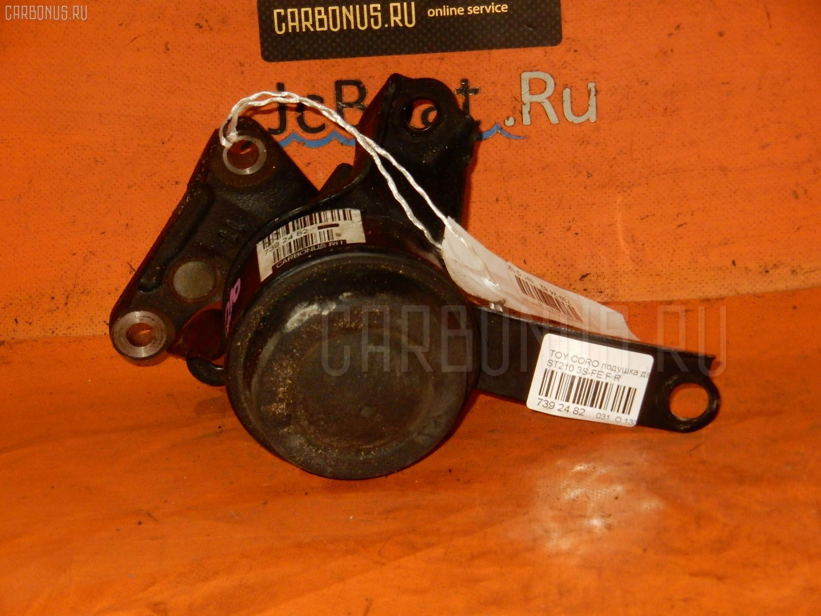 Подушка двигателя TOYOTA CORONA PREMIO ST210 3S-FE Фото 1
