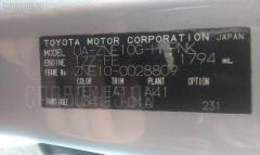 Блок управления зеркалами Toyota Wish ZNE10G Фото 3