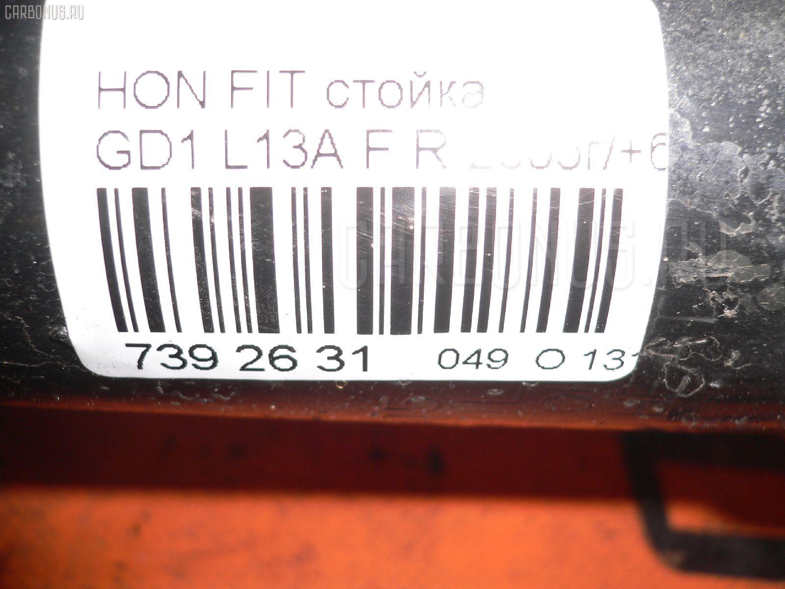 Стойка HONDA FIT GD1 L13A Фото 2