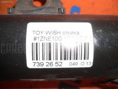 Стойка амортизатора Toyota Wish ZNE10G 1ZZ-FE Фото 2