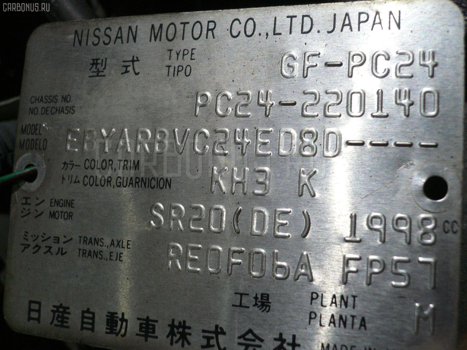 КПП автоматическая NISSAN SERENA PC24 SR20DE Фото 1