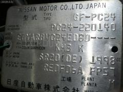 б/у КПП автоматическая NISSAN SERENA PC24 SR20DE