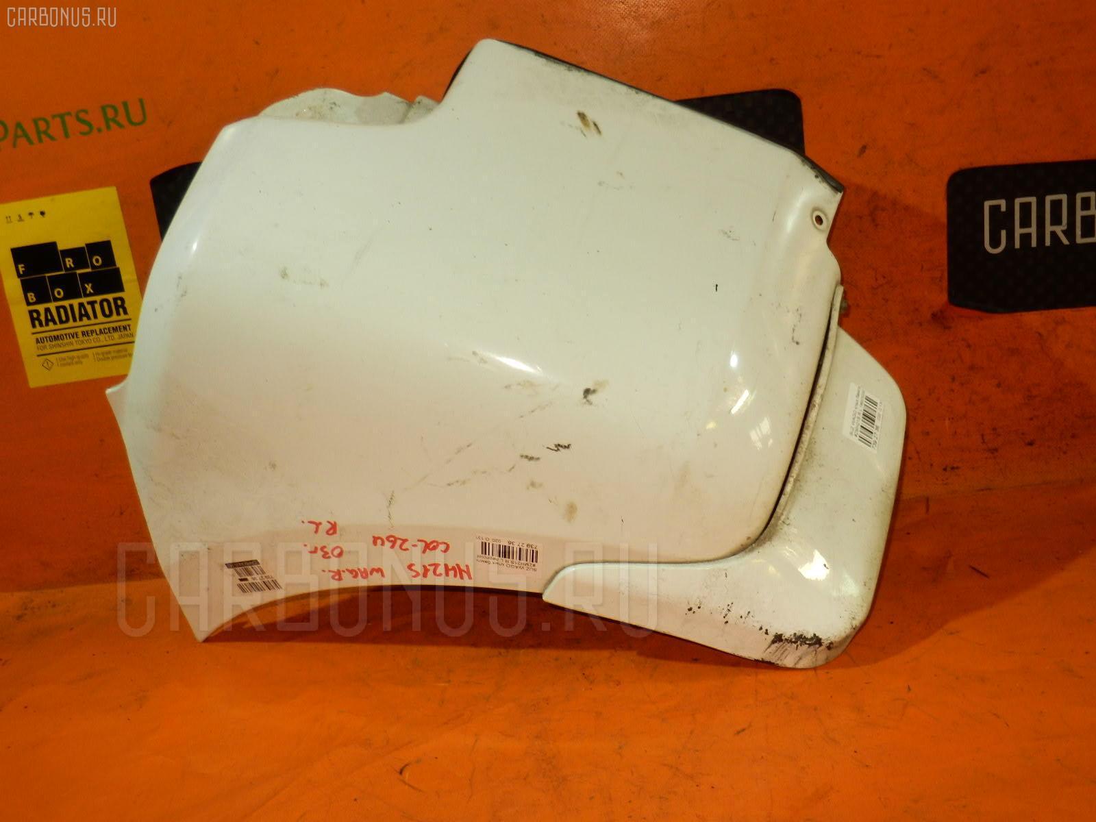 Клык бампера на Suzuki Wagon R MH21S Фото 1