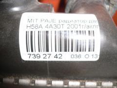 Радиатор ДВС Mitsubishi Pajero mini H58A 4A30T Фото 3