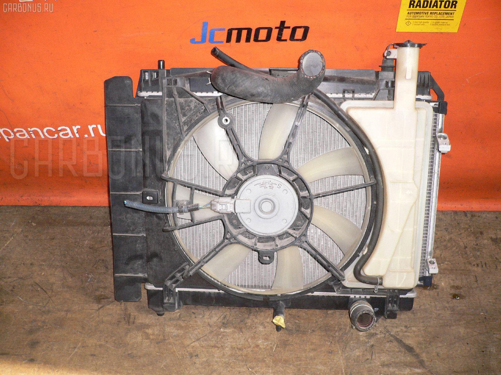 Радиатор ДВС TOYOTA VITZ NCP91 1NZ-FE Фото 2