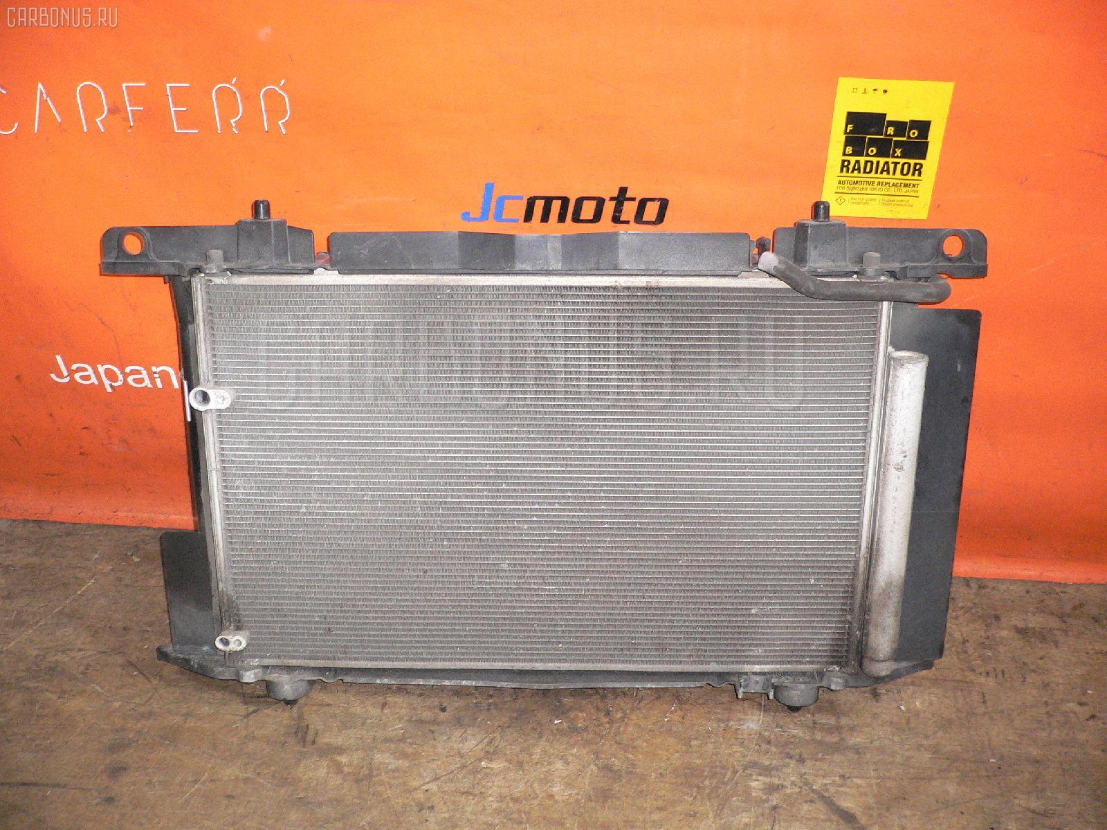 Радиатор ДВС TOYOTA AURIS ZRE152 2ZR-FE Фото 2