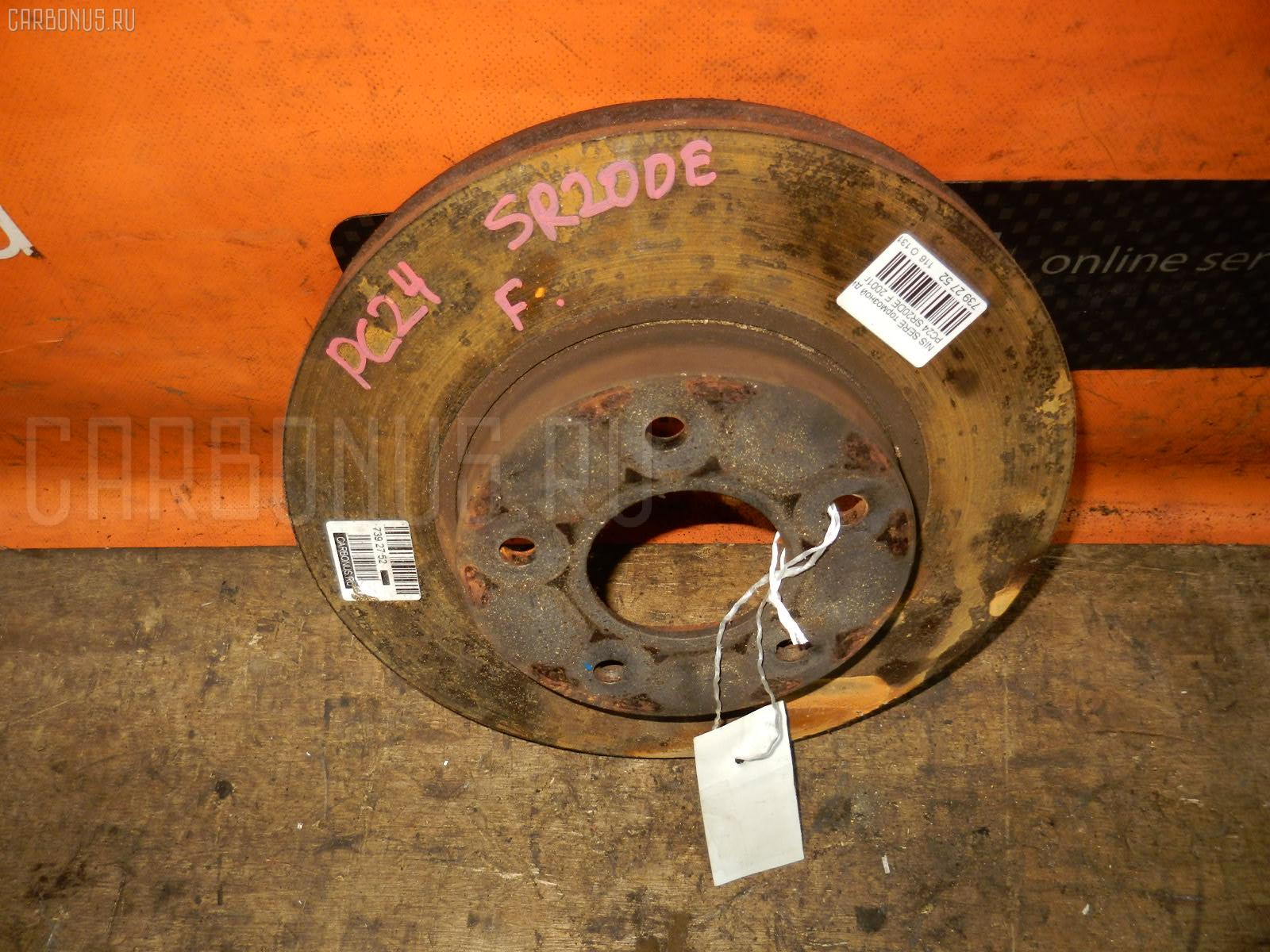 Тормозной диск NISSAN SERENA PC24 SR20DE Фото 1