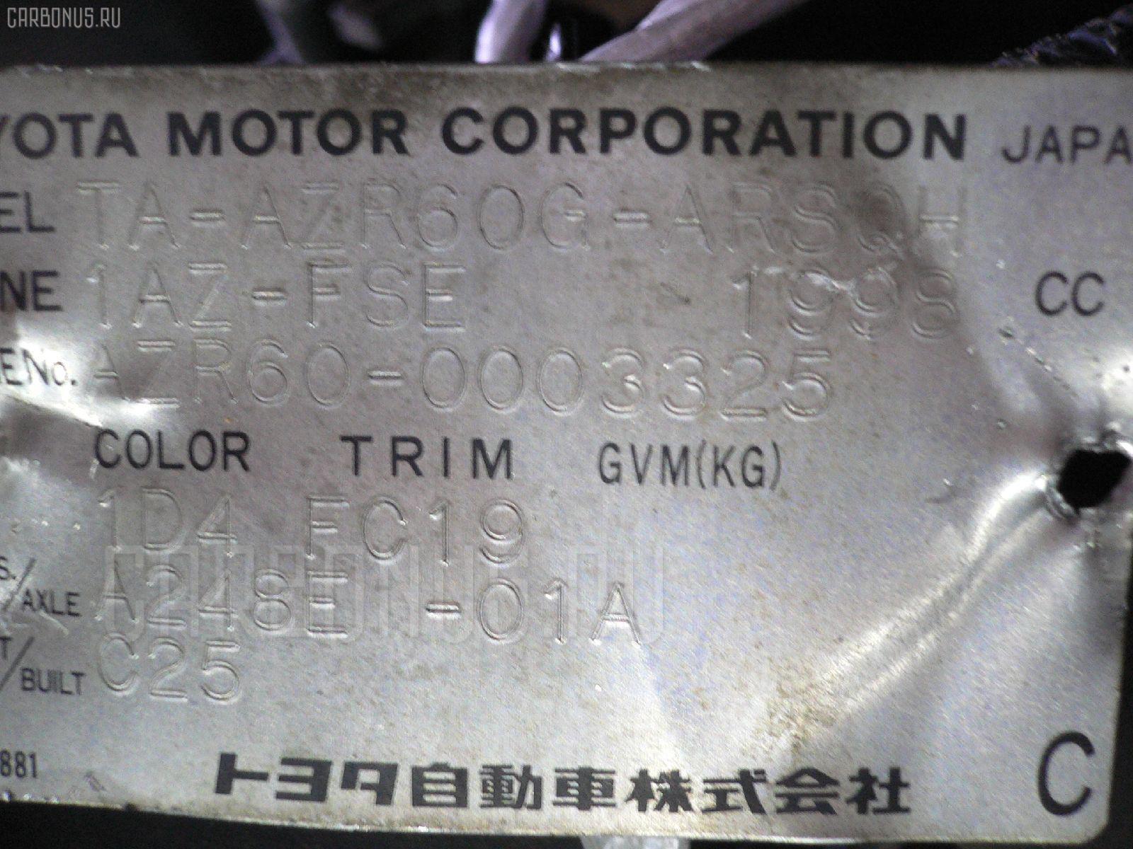 КПП автоматическая Toyota Noah AZR60G 1AZ-FSE Фото 1