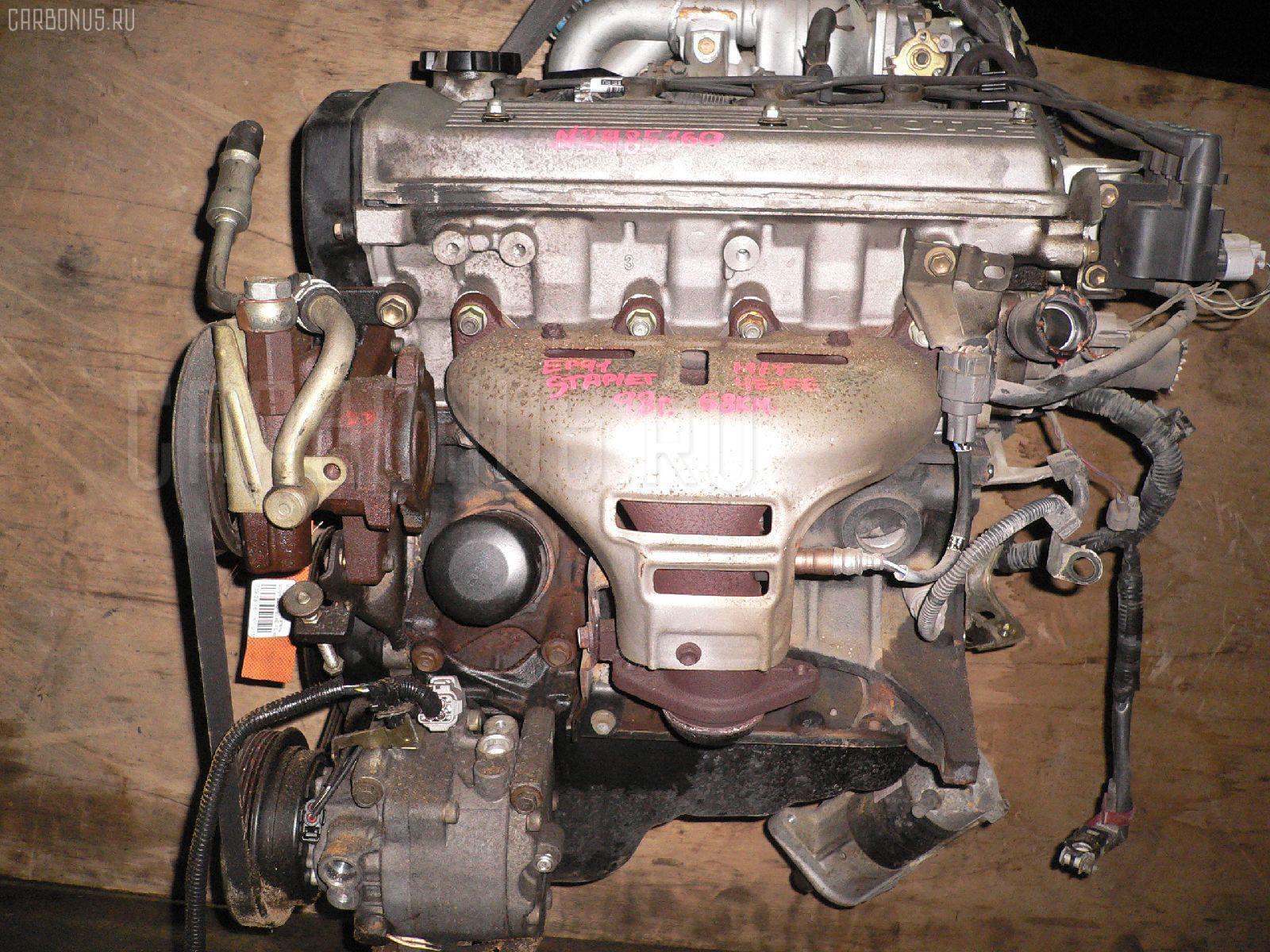 Двигатель TOYOTA STARLET EP91 4E-FE Фото 7
