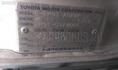 Двигатель Toyota Starlet EP91 4E-FE Фото 13
