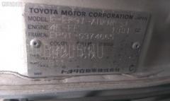 Дверь боковая Toyota Starlet EP91 Фото 9