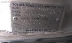 Амортизатор двери TOYOTA STARLET EP91 Фото 6