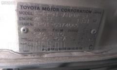 Бензонасос Toyota Starlet EP91 4E-FE Фото 7