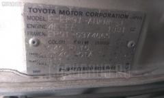 Блок управления зеркалами Toyota Starlet EP91 Фото 7