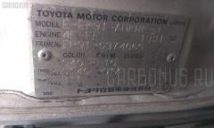 Балка подвески Toyota Starlet EP91 4E-FE Фото 8