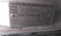Подушка двигателя TOYOTA STARLET EP91 4E-FE Фото 6