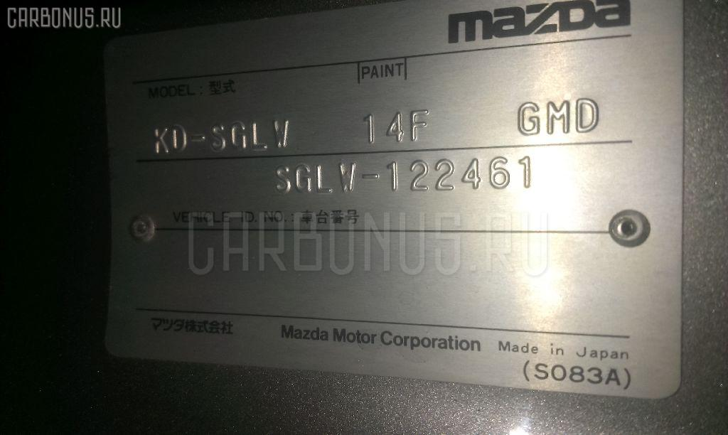 Планка передняя MAZDA BONGO FRIENDEE SGLW Фото 3