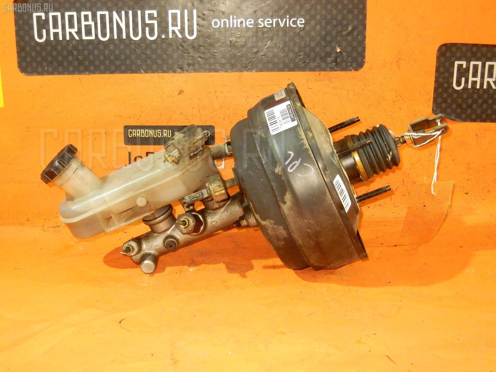 Главный тормозной цилиндр MAZDA BONGO FRIENDEE SGLW WL-T Фото 1