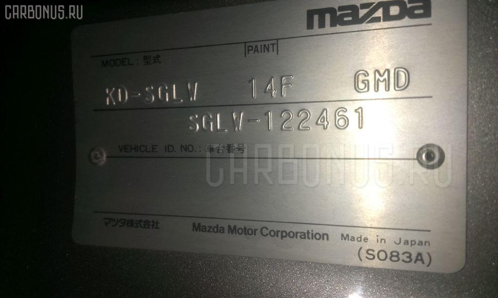 Главный тормозной цилиндр MAZDA BONGO FRIENDEE SGLW WL-T Фото 3