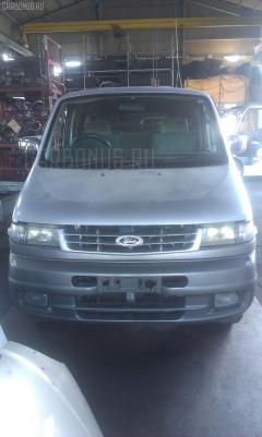 Бачок омывателя Mazda Bongo friendee SGLW Фото 3