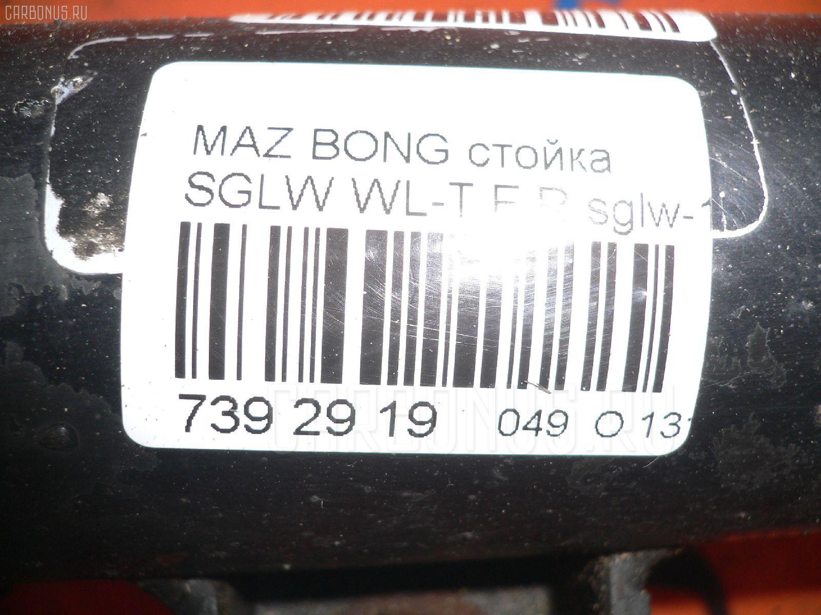 Стойка MAZDA BONGO FRIENDEE SGLW WL-T Фото 6