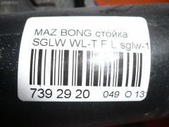Стойка амортизатора Mazda Bongo friendee SGLW WL-T Фото 6