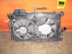 Диффузор радиатора TOYOTA AVENSIS AZT250 1AZ-FSE Фото 3