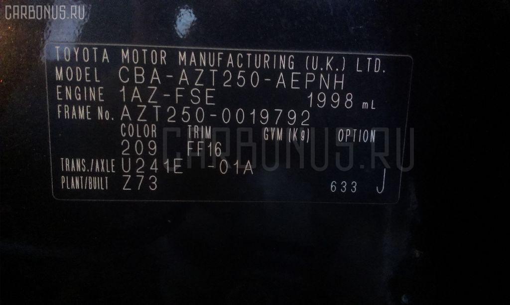Двигатель TOYOTA AVENSIS AZT250 1AZ-FSE Фото 11